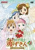 おとぎ銃士 赤ずきん Vol.8[DVD]