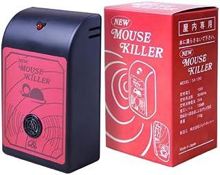 【ネズミ 駆除器 駆除機 ねずみ 超音波 撃退】 超音波方式 と 電磁波方式 2WAY NEW マウスキラー(B176)