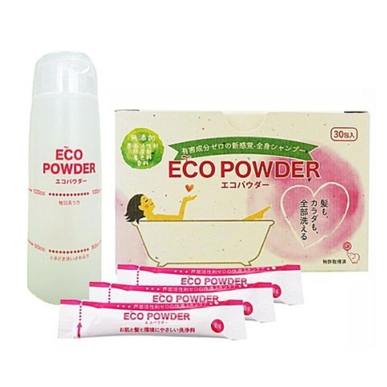 結婚式放送泥沼エコパウダー ( 旧ママプレマシャンプー ) 8g×30包 (専用容器付き) 界面活性剤ゼロシャンプー 乾燥肌 敏感肌 赤ちゃんに