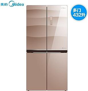 【国美自营】Midea 美的 BCD-432WGPZM 对开门变频智能无霜电冰箱 时尚玫瑰金面板 薄身设计 双系统循环 多门豪华冰箱【大牌低价 品质保证】