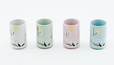 Japanese Tea Cups Quality Ceramic Set of 4 Cherry Blossom Sakura Design Assorted Colors Four Season Decorative Sushi Teacups Gift Pack