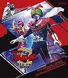 [メーカー特典あり]仮面ライダーストロンガー Blu-ray BOX 1(Amazon.co.jp特典:メガジャケット3枚セット)