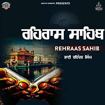 Rehraas Sahib (Bani Shri Guru Nanak Dev Ji)