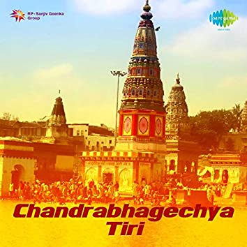 Chandrabhagechya Tiri