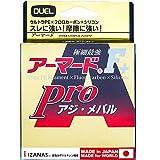 DUEL(デュエル) PEライン 0.06号 アーマード F+ Pro アジ・メバル150M 0.06号 ライトピンク アジ・メバル H4091