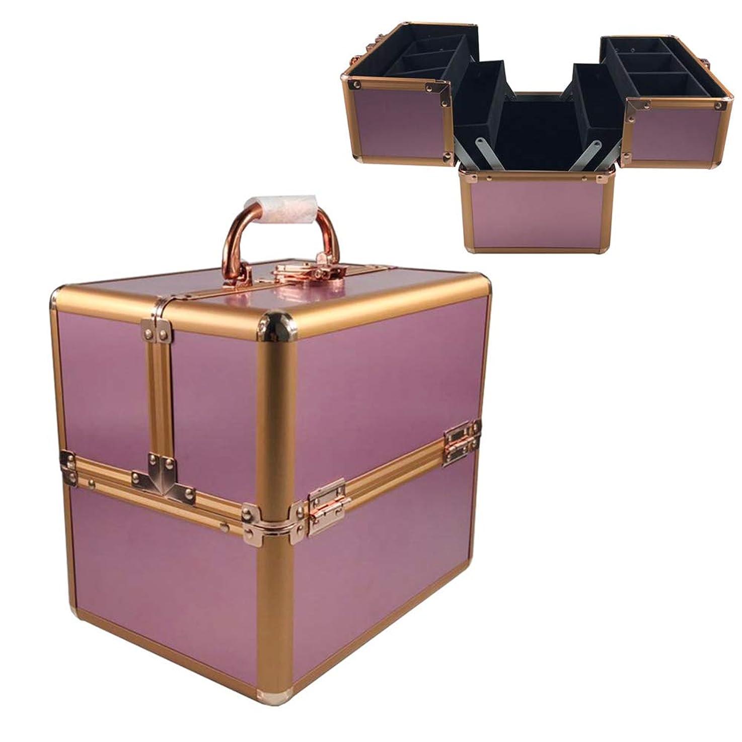 分配します幾分スーツケース化粧オーガナイザーボックスマニキュアジュエリー化粧品ボックスビューティーバニティケース、ピンク