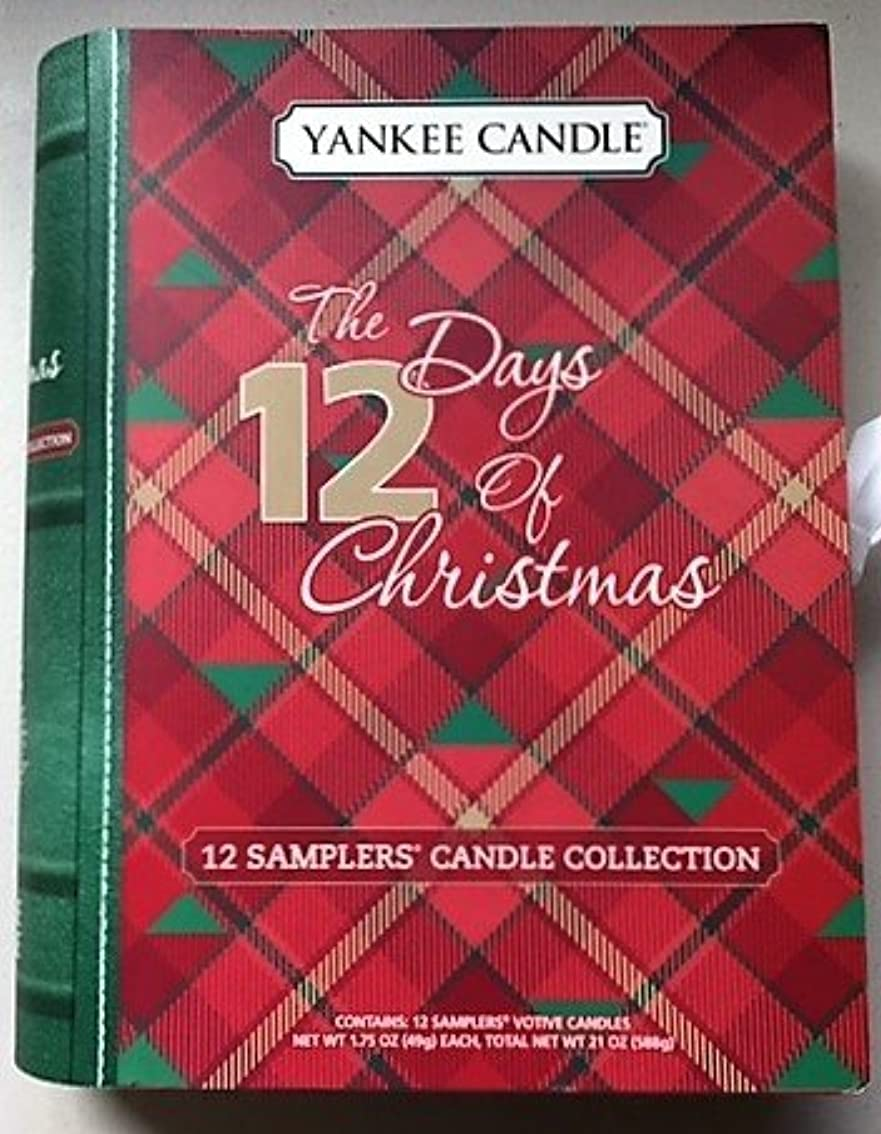 美的接続されたスリットYankee Candleクリスマスの12日のサンプラーCandleコレクション2015