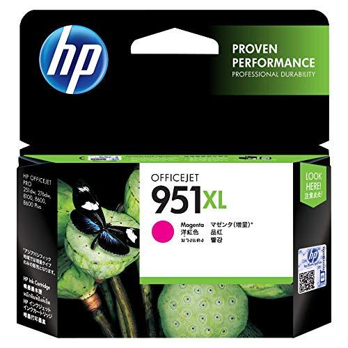 HP 951XL rot Original Druckerpatrone mit hoher Reichweite für HP Officejet Pro 276dw, 8600, 8610, 8620, 251dw, 8100