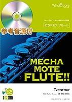 めちゃモテ・フルート Tomorrow/ミュージカル「アニー」より 参考音源CD付 / ウィンズスコア