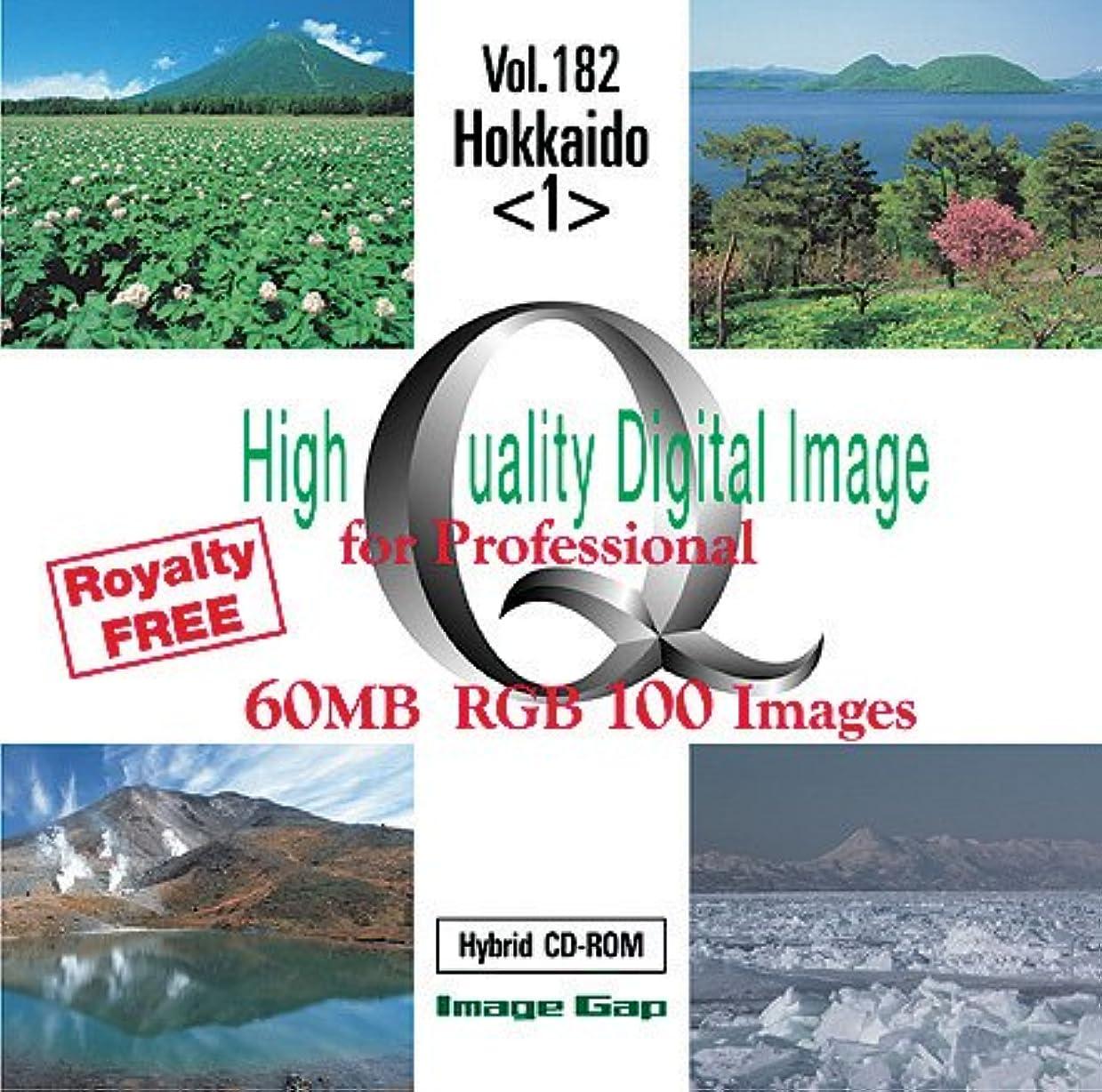 支店衝突コースできればHigh Quality Digital Image for Professional Vol.182 北海道 <1>