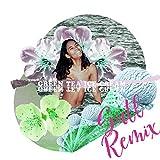 Green Tea Ice Cream (Satl Remix)