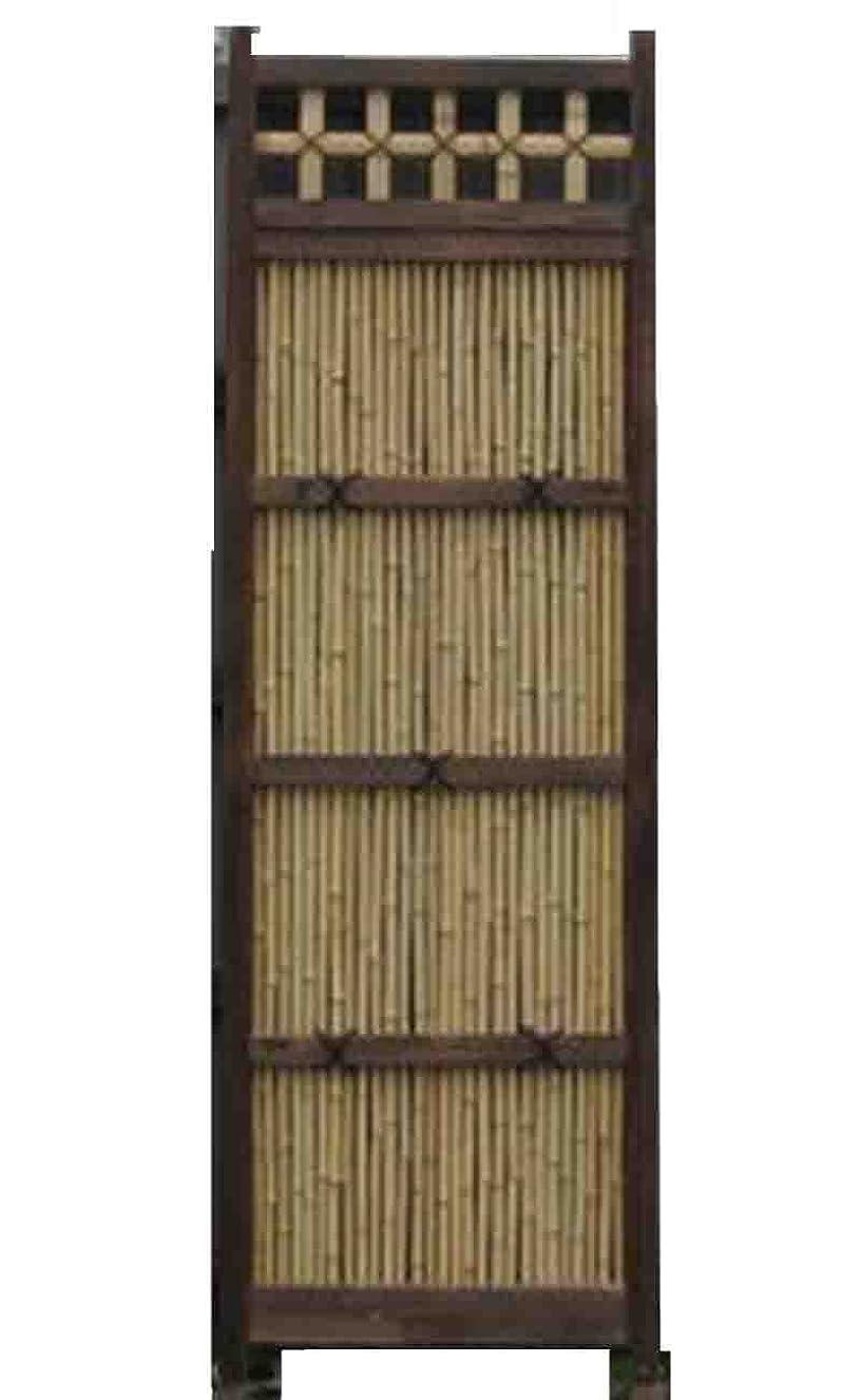 アラブ人リットル批判する竹垣袖垣 お庭を和風に演出 竹垣(幅60cm×高さ190cm)※メーカー直送