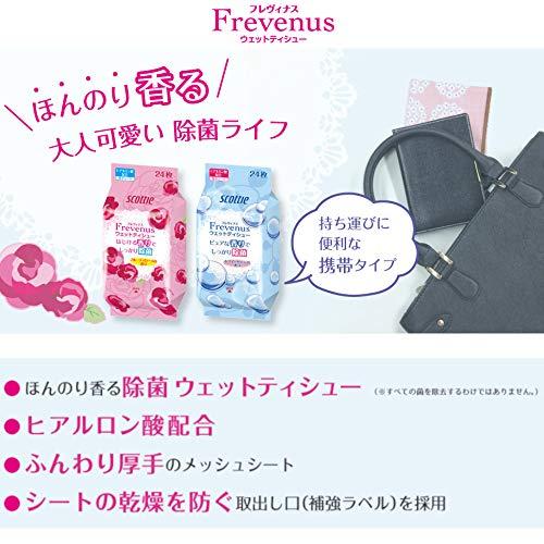 日本製紙クレシア スコッティ フレヴィナス ウェットティシュー ホワイトサボンの香り 24枚 [6306]