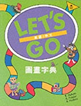 Let's Go Picture Dictionary: English/Chinese by Nakata Ritsuko Frazier Karen Hoskins Barbara (1999-12-09) Paperback