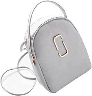 Fashion Mini Slung Small Bag PU Backpack Fashion Small Daypacks Purse for Girls and Women (Color : Gray, Size : 14 * 18 * 7CM)