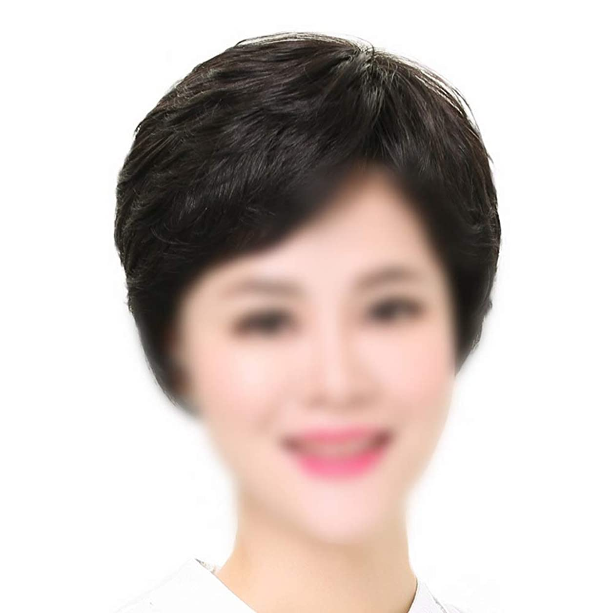 巧みな兵器庫儀式YESONEEP フル織りの女性の自然な人間の髪の毛のマイクロ波短髪中年のかつらパーティーのかつら (Color : Dark brown, サイズ : Mechanism)