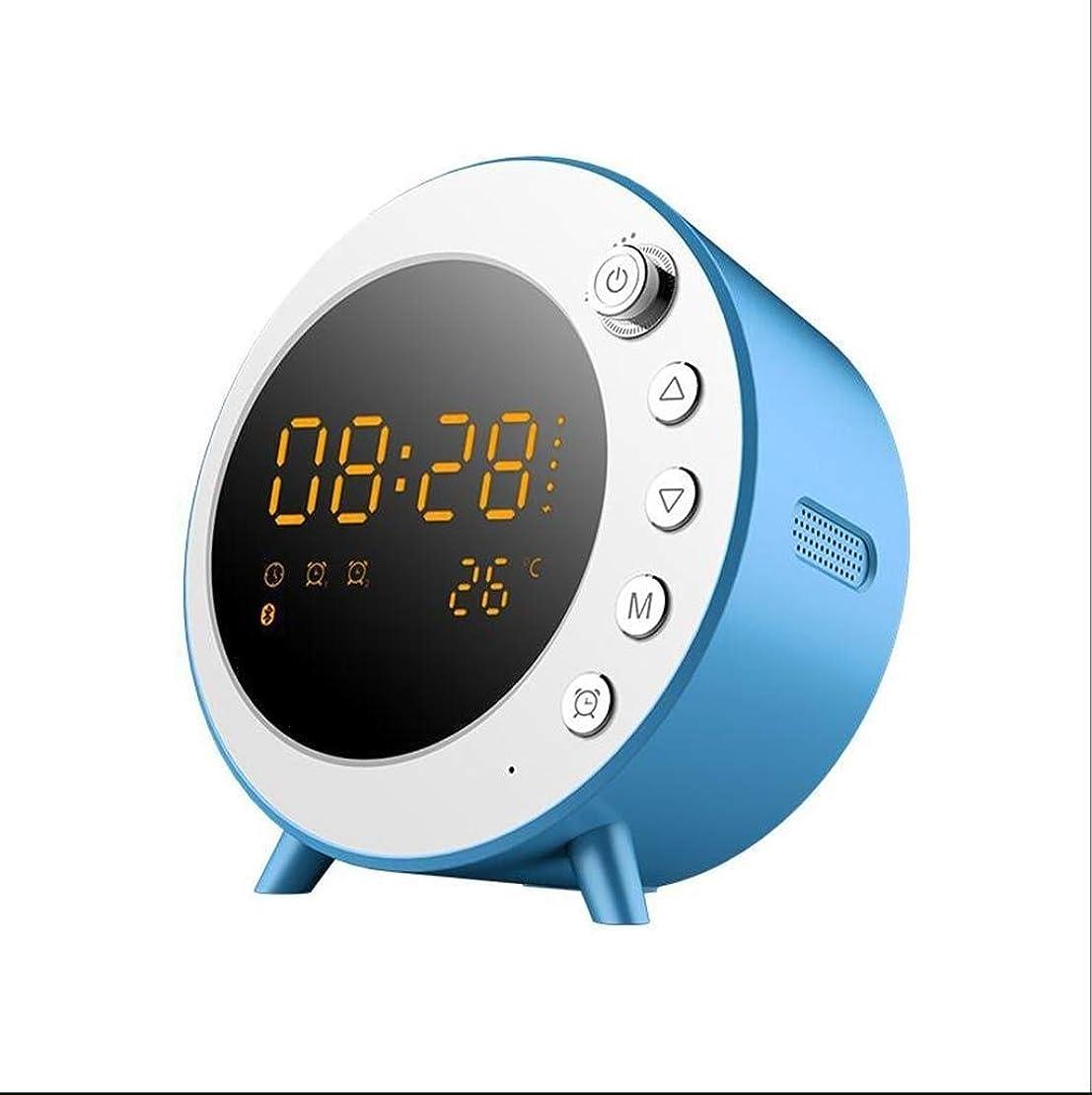 宿る法医学何かROLLNNZ 目覚まし時計、子供のための目覚ましデジタル時計Bluetoothスピーカーホーム小型ポータブル多機能目覚まし時計内蔵FMラジオ (Color : Blue)
