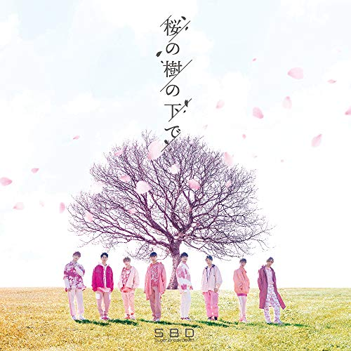 【Amazon.co.jp限定】桜の樹の下で(CD)(メガジャケ付き)