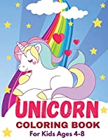 Unicorn Coloring Book: For kids ages 4-8, 20 adorable designs