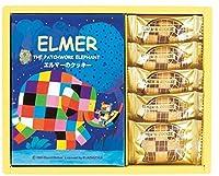 エルマークッキー