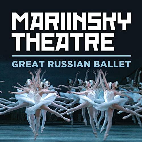 Valery Gergiev & Kirov Orchestra Of The Mariinsky Theatre