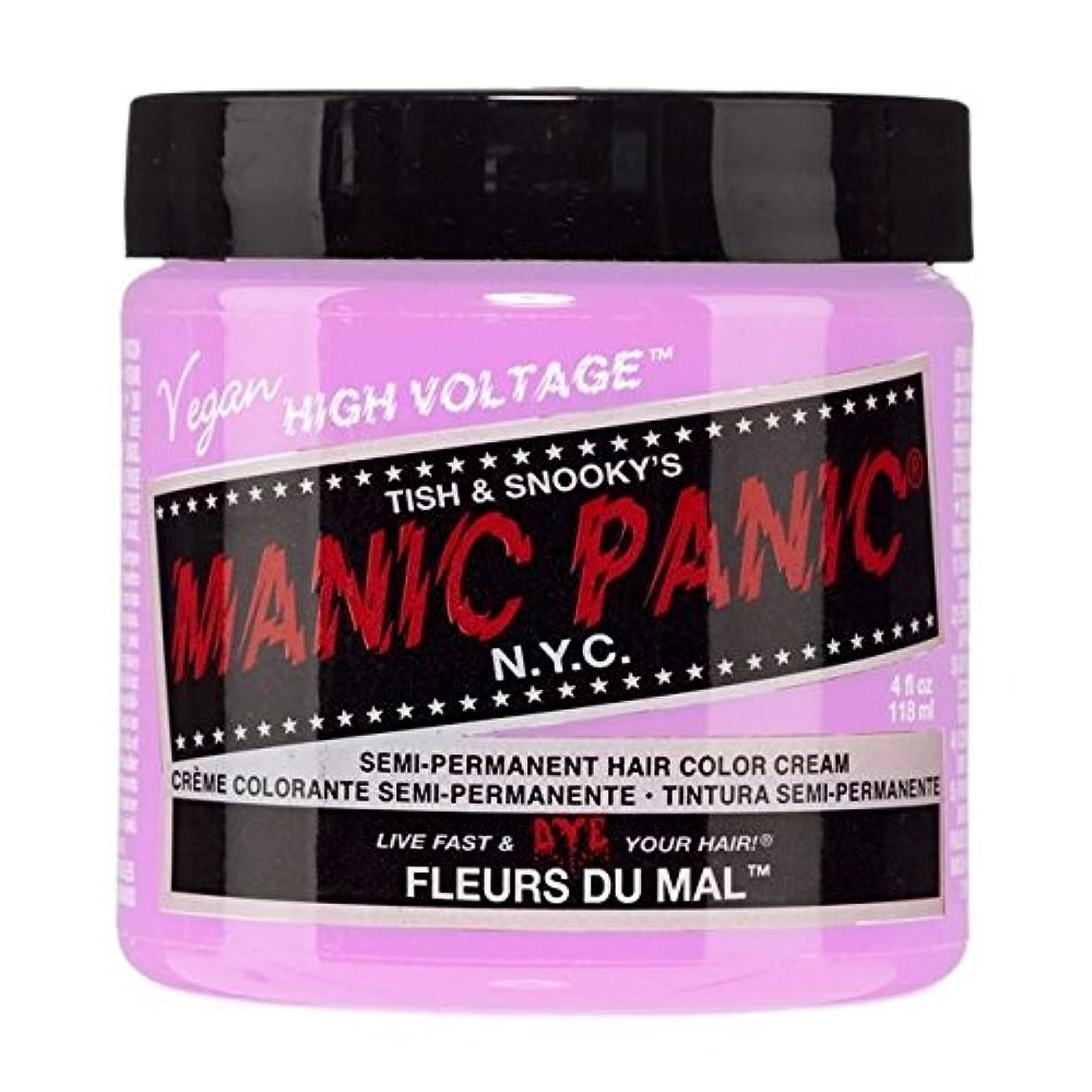 非常に怒っていますホップを通してスペシャルセットMANIC PANICマニックパニック:FLEUS DU MAL (フルールドゥマル)+ヘアカラーケア4点セット