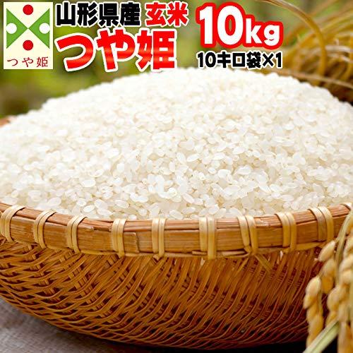 山形県産 玄米 つや姫 10kg 令和元年産 (玄米のまま)