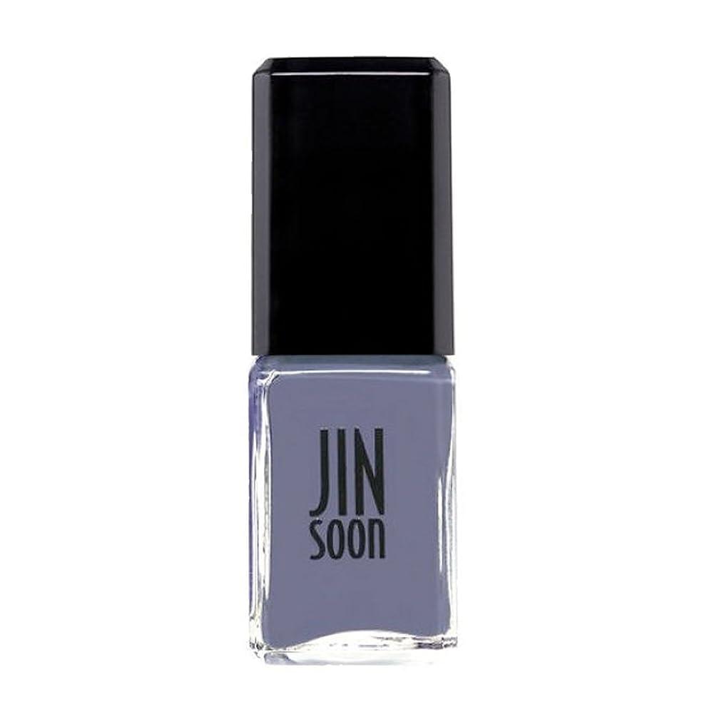 [ジンスーン] [ jinsoon] ダンディ(パープルブルー) DANDY ジンスーン 5フリー ネイルポリッシュ ネイルカラー系統:パープルブルー 11mL