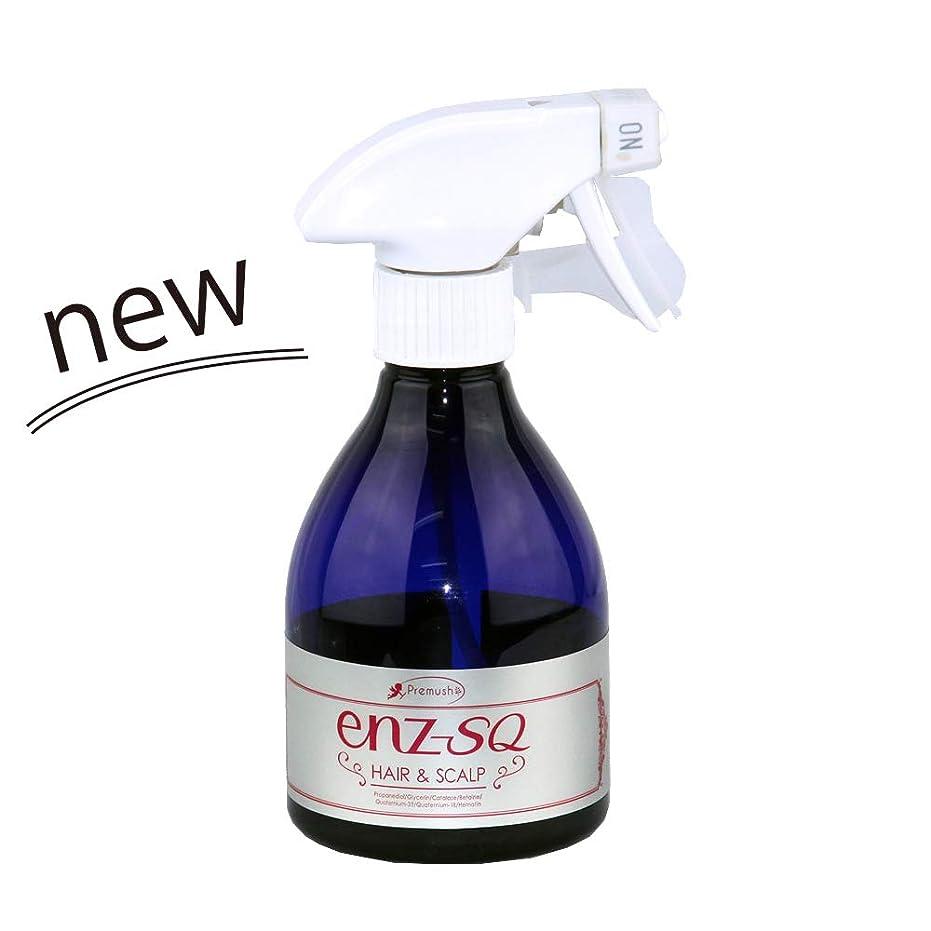 年齢落ち着いた話酵素ローション ENZ-SQ エンザ エスキューfor スカルプ&ヘア  300ml サイズ