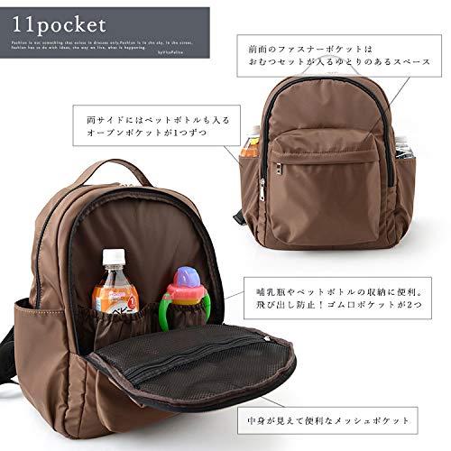 大きな魅力がポケットの数!なんと合計11つ、付いていますよ。  哺乳瓶を立てたまま収納できるゴム口ポケットもあり、使い勝手抜群ですね。