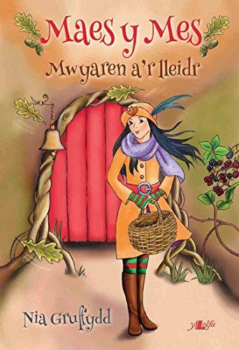 Mwyaren a'r Lleidr (Maes y Mes) (Welsh Edition)