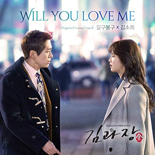 GB9 & Kim So Hee