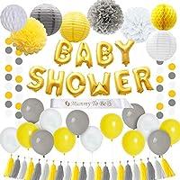 ベビーシャワー パーティー飾り 黄色 ホワイト グレー ショルダーストラップ ペーパーフラワー ハニカムボール 子供 出産お祝い 100日 1歳誕生日飾り付け