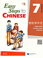 Easy Steps to Chinese Textbook 7 (Incl. 1cd)