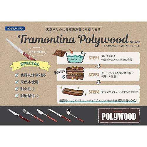 TRAMONTINA(トラモンティーナ)『ポリウッドテーブルフォーク6pcレッド』