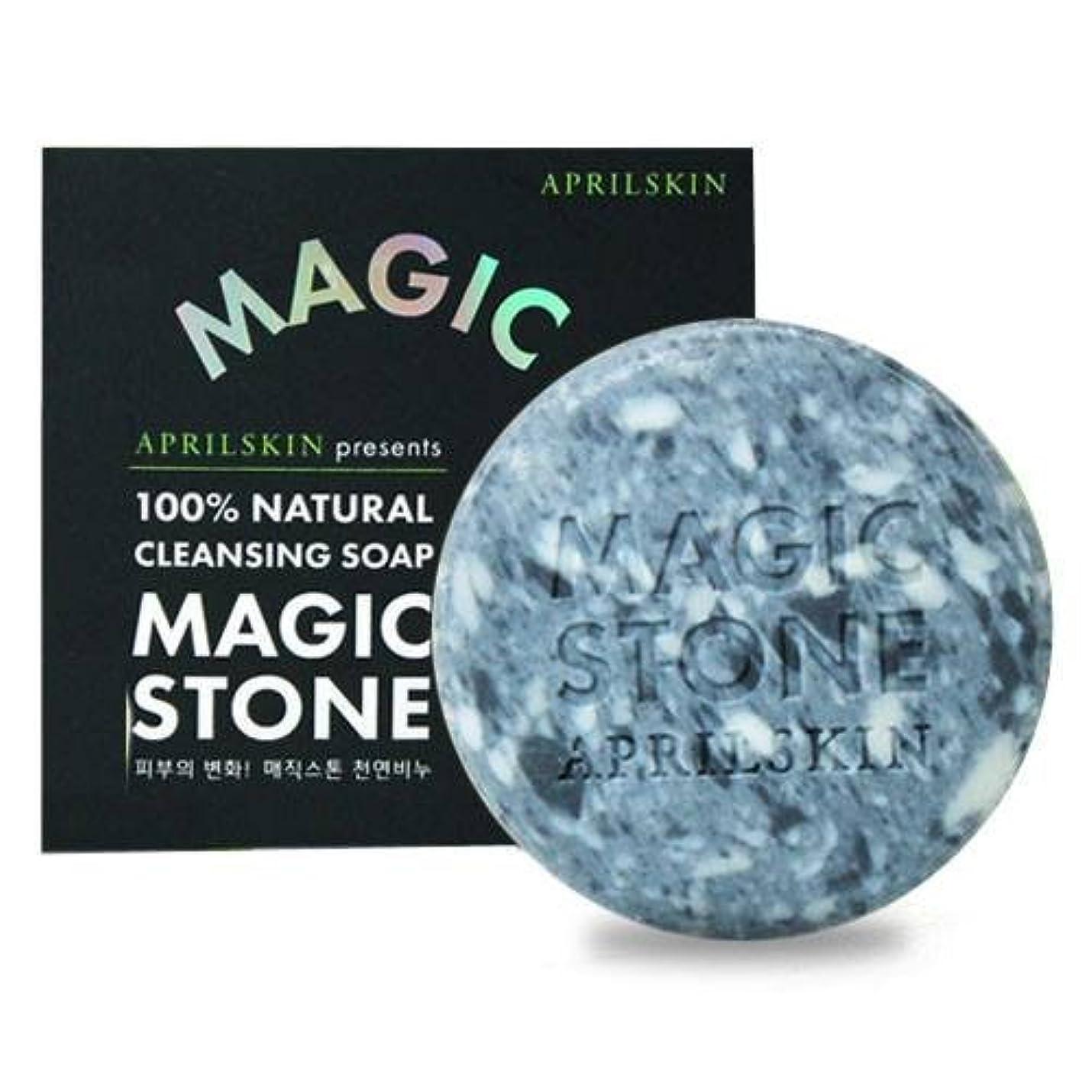 生産性不変ラベル[APRILSKIN] エイプリルスキン国民石鹸 (APRIL SKIN magic stone マジックストーンのリニューアルバージョン新発売) (ORIGINAL) [並行輸入品]