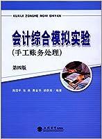 跨文化研究(2017年第2辑 总第3辑)