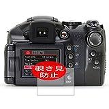 VacFun Anti Espia Protector de Pantalla Compatible con Canon PowerShot S3 IS, Screen Protector Sin Burbujas Película Protectora (Not Cristal Templado) Filtro de Privacidad New Version