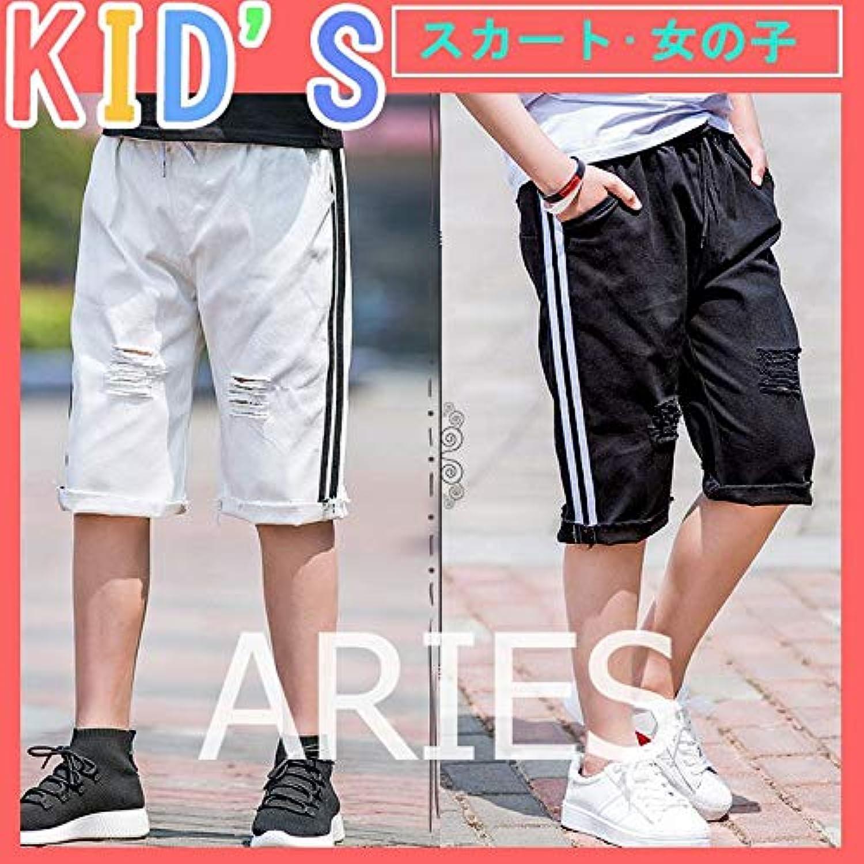 パンツ キッズ 子供服 男の子 夏