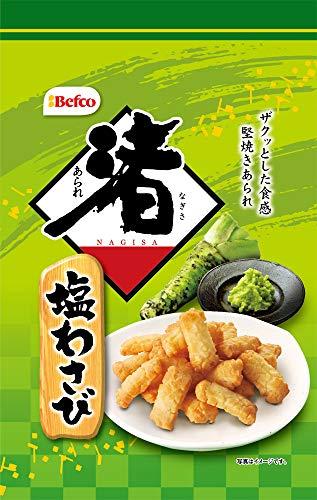 栗山米菓 渚あられ(塩わさび) 92g ×12袋