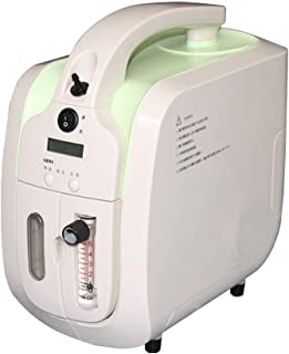 HIFESTYLE Oxygen Concentrator, 1-5L/min Adjustable Portable Oxygen Machine for Home and Travel Use, AC 110V Humidifiers - Green