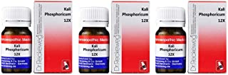 Dr. Reckeweg Kali Phosphoricum 12X 20gm Each (Pack of 3) - with Express Shipping