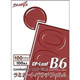 CPリーフ B6サイズ 100ミクロン FCP10134188Y 1箱100枚