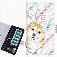 プルーム テック 専用 ケース 手帳型 ploom tech ケース 【YJ022 柴犬 ストライプ】