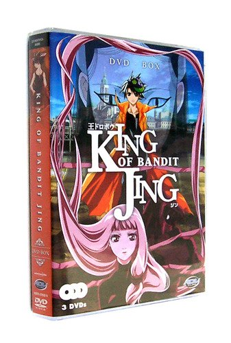 King of Bandit Jing - Complete Collection (OmU) [3 DVDs]