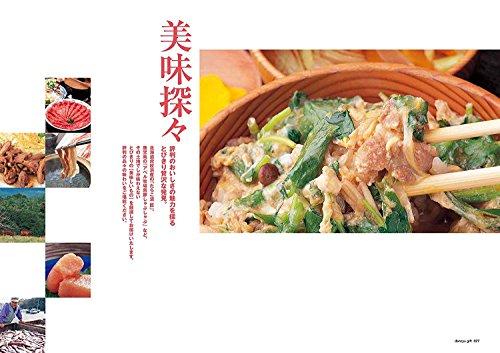 dancyuダンチュウグルメギフトカタログCDコース(21,200円)(風呂敷包み/市松)