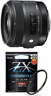 SIGMA 単焦点レンズ Art 30mm F1.4 DC HSM ニコン用 APS-C専用 301552 + Kenko レンズフィルター ZX プロテクター 62mm セット