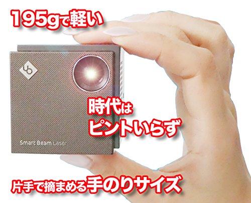 『小型レーザープロジェクター Smart Beam Laser 日本専用説明書同梱版 LB-UH6CB』の4枚目の画像