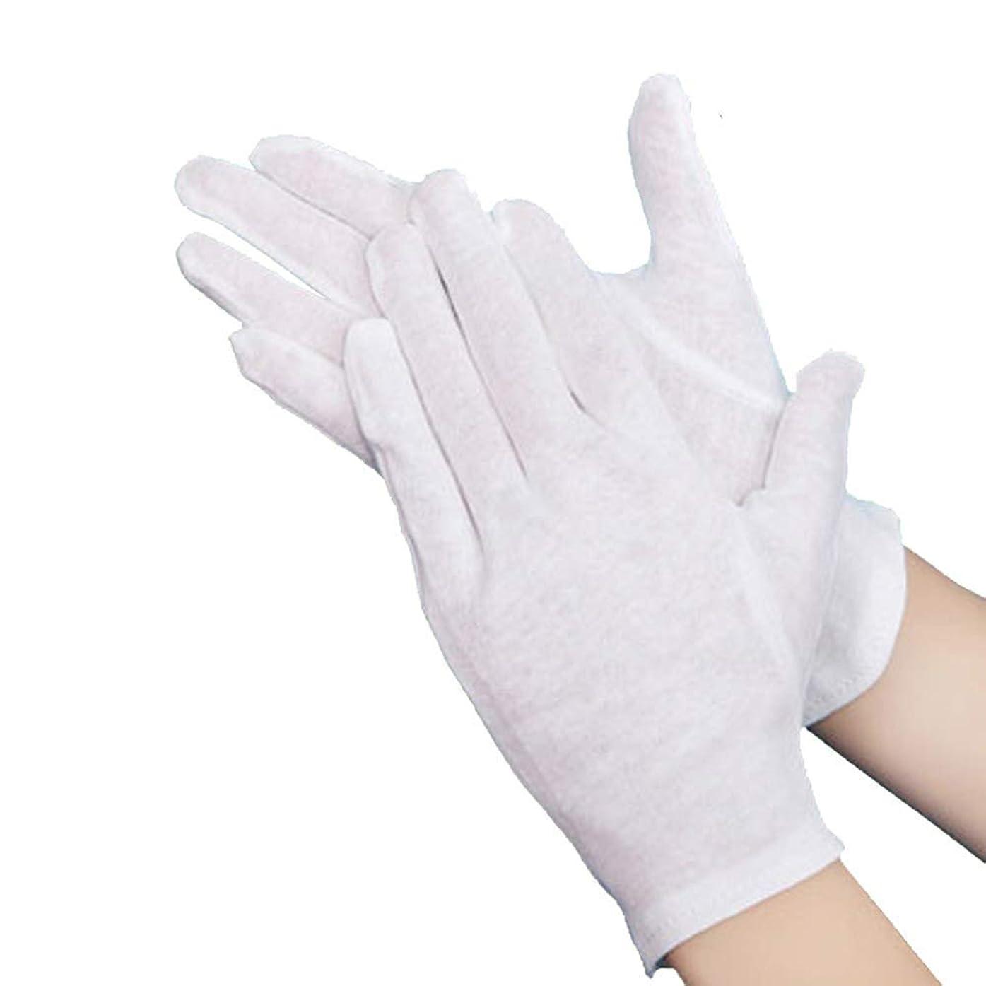 二次記者神秘綿手袋 純綿100%通気性耐久性が強い上に軽く高品質吸汗性が优秀ふんわりとした肌触り10双組