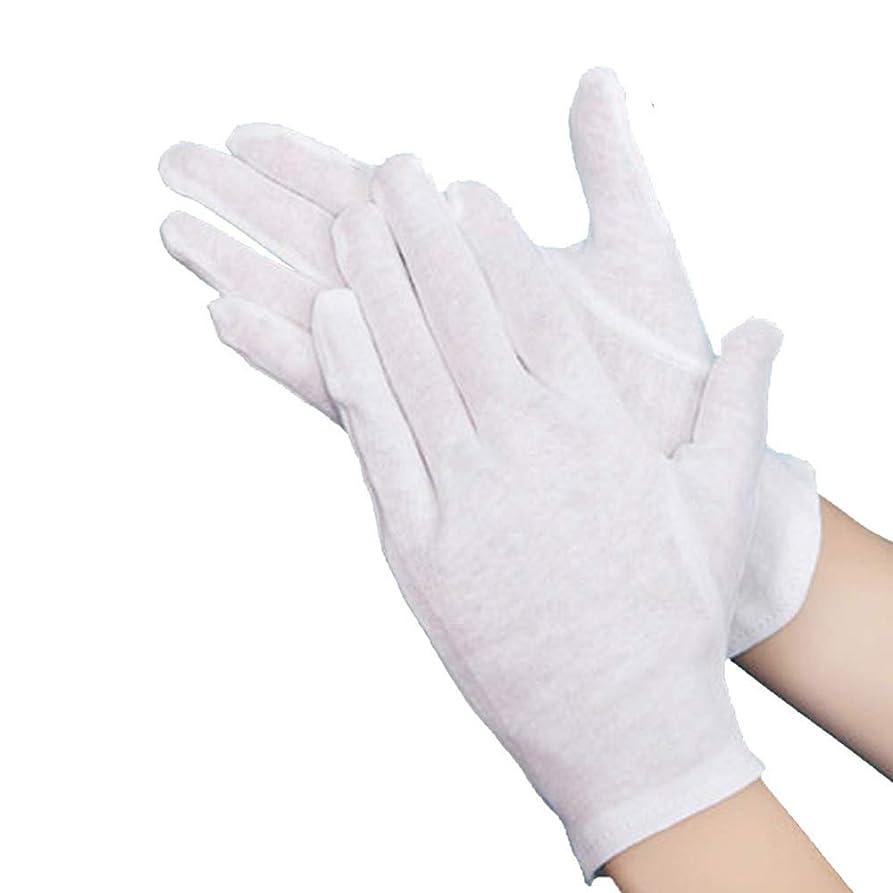時計回り時計回り維持する綿手袋 純綿100%通気性耐久性が強い上に軽く高品質吸汗性が优秀ふんわりとした肌触り10双組